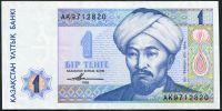 Kazachstán (P 7) - 1 TENGE (1993) - UNC