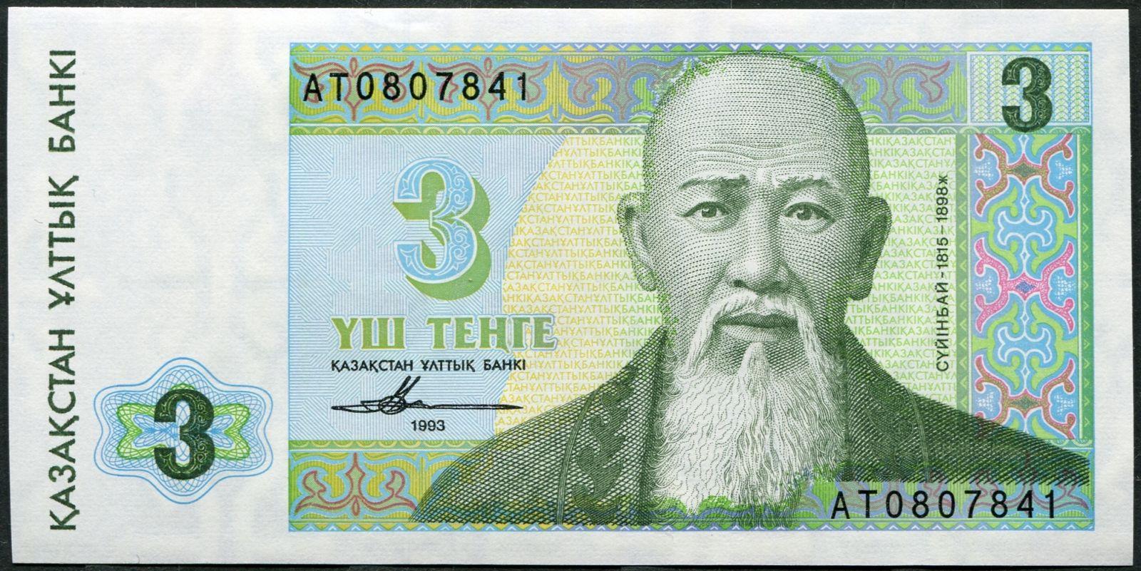 Kazachstán (P 8) - 3 TENGE (1993) - UNC
