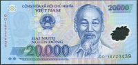 Vietnam - (P 120g) - 20 000 Dông (2016) polymer - UNC