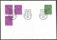 (1971) FDC 713 - 714 - Švédsko - 200 let Královská akademie hudby