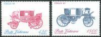 (1985) MiNr. 880 - 881  ** - Vatikán - Mezinárodní výstava poštovních známek ITALIA '85, Řím