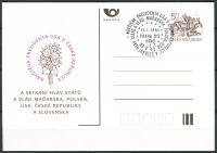 (1994) CDV 4 O - ČR - Návštěva prezidenta USA v ČR