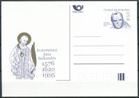 (1995) CDV 10 ** - ČR - Návštěva papeže Jana Pavla II. - Svatořečení Jana Sarkandra