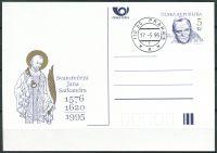 (1995) CDV 10 O - ČR - Návštěva papeže Jana Pavla II. - Svatořečení Jana Sarkandra