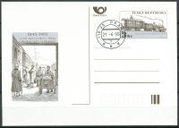 (1995) CDV 11 O -  150. výročí přepravy pošty po železnici