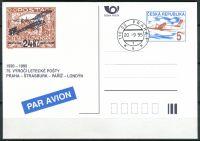 (1995) CDV 12 O - 75.výročí naší letecké pošty