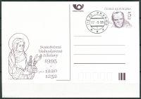 (1995) CDV 9 O - ČR - Návštěva papeže Jana Pavla II. - Svatořečení blahoslavené Zdislavy
