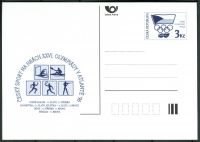(1996) CDV 20 ** - ČR - XXVI. LOH v Atlantě