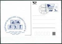 (1996) CDV 20 O - ČR - XXVI. LOH v Atlantě