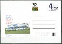 (1999) CDV 48 ** - Výstava poštovních známek Brno - Vila Tugendhat - razítko