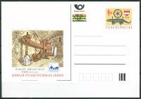 (2003) CDV 85 ** - Brno 2005 - Mikulov