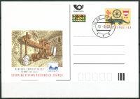 (2003) CDV 85 O - Brno 2005 - Mikulov