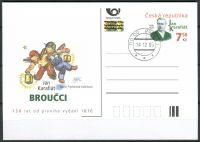 (2005) CDV 100 O - Broučci - Jan Karafiát