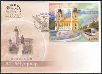 (2014) FDC MiNr. 5707 O - Maďarsko - BLOCK 368 - Velká reformovaná církev