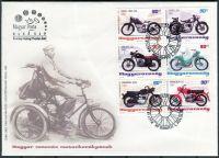 (2014) FDC MiNr. 5737 - 5742 O - Maďarsko - Historické motocykly (II)