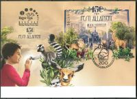 (2016) FDC MiNr. 5858 O - Maďarsko - BLOCK 390 - 150 let Zoologicko-botanická zahrada v Budapešti