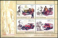 (2016) MiNr. 5837 - 5840 ** - Maďarsko - BLOCK 389 - hasiči