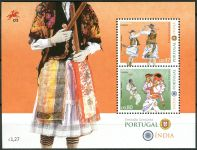 (2017) MiNr. 4226 - 4227 ** - Portugalsko - BLOCK 407 - Návštěva portugalského premiéra v Indii