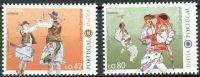 (2017) MiNr. 4226 - 4227 ** - Portugalsko - Návštěva portugalského premiéra v Indii: tradiční tance
