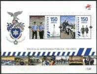 (2017) MiNr. 4297 - 4298 ** - Portugalsko - BLOCK 417 - 150 let policie veřejné bezpečnosti (PSP)