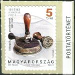 (2017) MiNr. 5893 ** - Maďarsko - Poštovní historie - poštovní razítko
