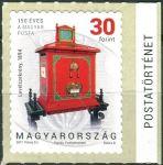 (2017) MiNr. 5895 ** - Maďarsko - Poštovní historie - Poštovní schránka