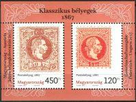 (2017) MiNr. 5916 - 5917 ** - Maďarsko - BLOCK 404 - Klasické známky - poštovní známky z roku 1867