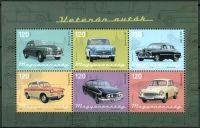 (2017) MiNr. 5921 - 5926 ** - Maďarsko - BLOCK 406 - Historické automobily