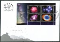 (2018) FDC MiNr. 5961 - 5964 O - Maďarsko - BLOCK 411 - Astronomické jevy