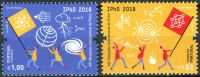 (2018) MiNr. 4415 - 4416 ** - Portugalsko - Mezinárodní fyzikální olympiáda, IPhO