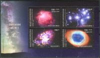 (2018) MiNr. 5961 - 5964 ** - Maďarsko - BLOCK 411 - Astronomické jevy