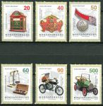 (2018) MiNr. 5966 - 5971 ** - Maďarsko - poštovní historie