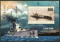 """(2018) MiNr. 5982 ** - Maďarsko - BLOCK 415 - Bitevní loď """"Szent István"""""""