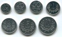 Arménie set 7 ks mincí (1994) UNC - 1/1