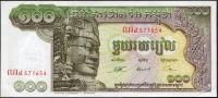 Kambodža (P 8c.2) - 100 Riels (1972) - UNC