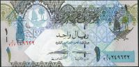 Katar (P 28b) 1 Ryal (2017) - UNC