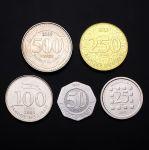 Libanon set 5 ks mincí (1996-2012) UNC