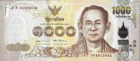 Thajsko - (P 122b) 1000 Bath (2015) UNC