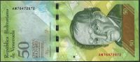 Venezuela (P 92k) - 50 bolivares (5.11.2015) - UNC