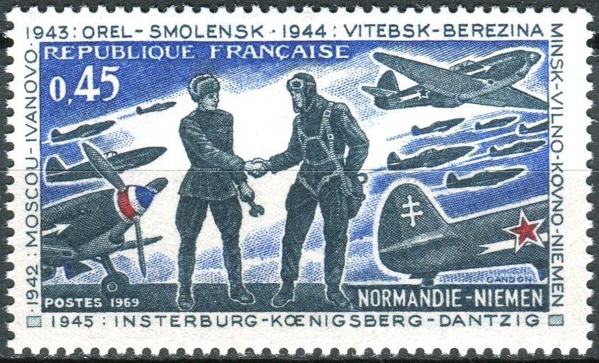 """(1969) MiNr. 1684 ** - Francie - Stíhací letka """"Normandie-Niemen"""""""