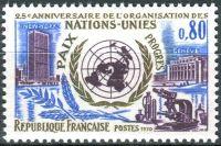 (1970) MiNr. 1729 ** - Francie - 25 let Organizace spojených národů (OSN)