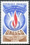 (1971) MiNr. 12 ** - Francie - Činitelé UNESCO - Všeobecná deklarace lidských práv
