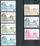 (1971) MiNr. 76 - 82 ** - Belgie - Postpaketmarken - Nádraží