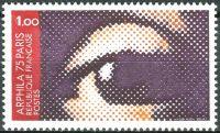 (1975) MiNr. 1910 ** - Francie - Mezinárodní výstava poštovních známek ARPHILA '75, Paříž (I)