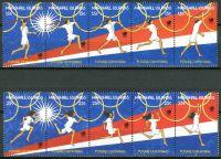 (1988) MiNr. 162 - 171 ** - Marshallovy ostrovy - 5-pá - Letní olympijské hry, Soul