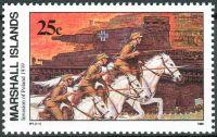 (1989) MiNr. 244 ** - Marshallovy ostrovy - Historie druhé světové války (I)