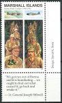 (1990) MiNr. 309 ** - Marshallovy ostrovy - Historie druhé světové války (XII)