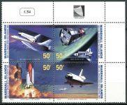 (1991) MiNr. 349 - 352 ** - Marshallovy ostrovy - 4-bl - 10. výročí prvního kosmického letu