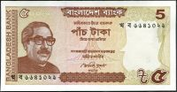 Bangladéš - (P 53 Aa) - 5 TAKA (2014) - UNC