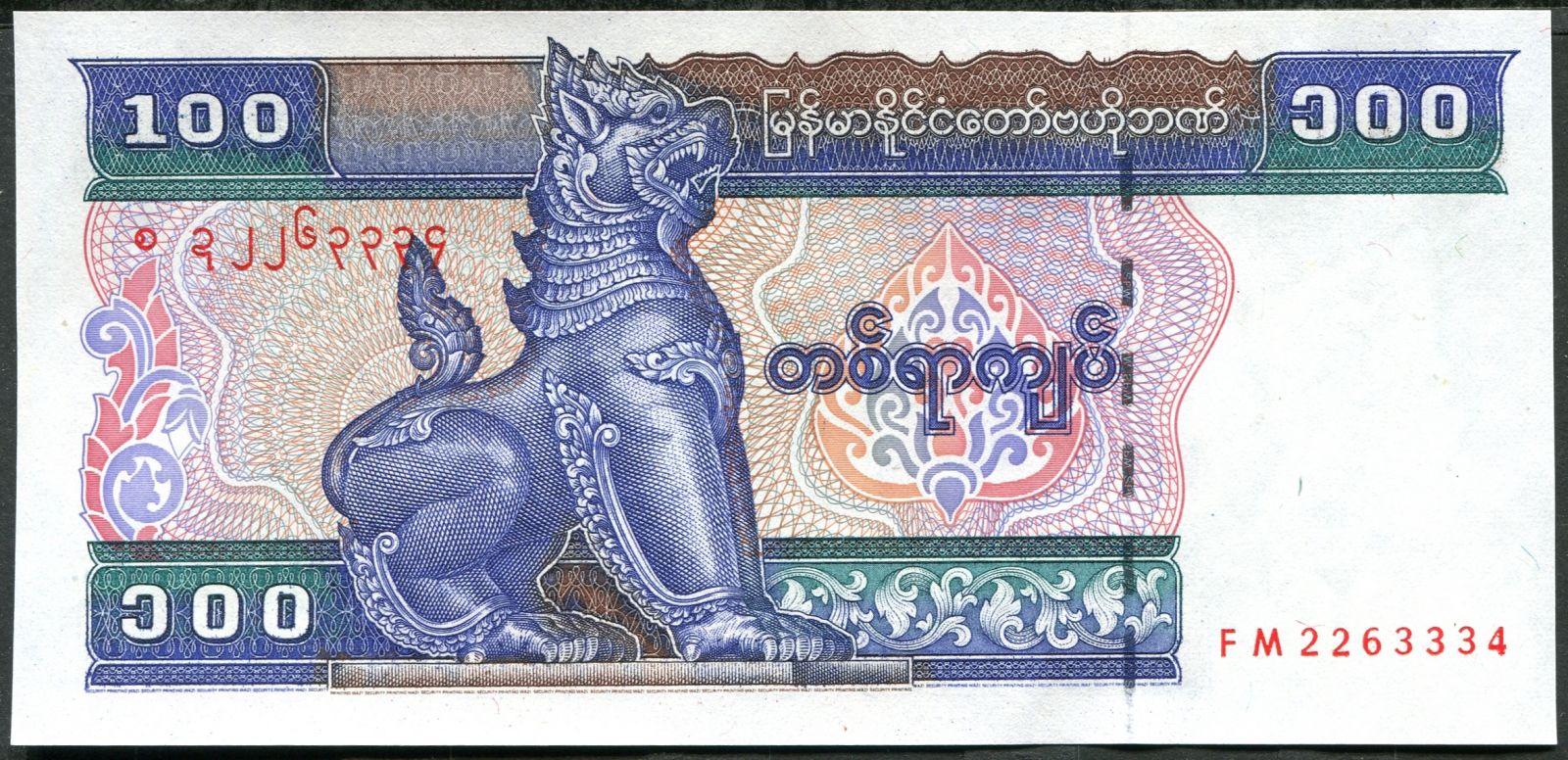 Barma (Myamar) - (P74) - 100 Kyat (1994) - UNC